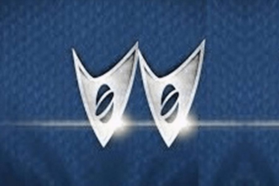 Ian Webb Consulting logo